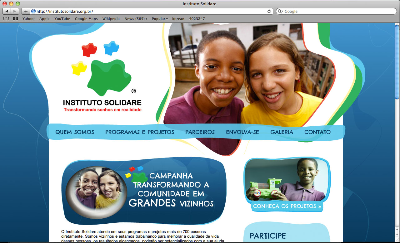 solidare website